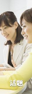 微笑的味道初中作文_作文|作文网|作文大全|小学生作文|初中作文|高中作文-乐乐课堂